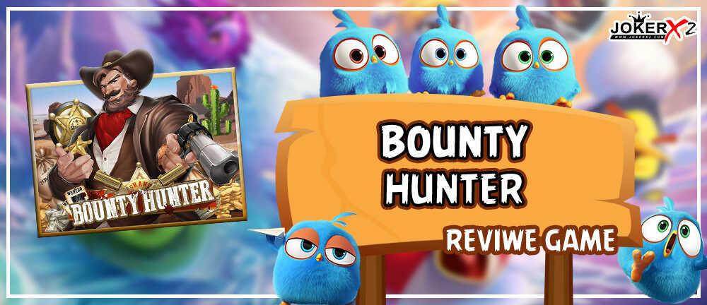 รีวิวเกม Bounty Hunter